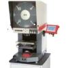 Kép 1/2 - Profil Projektor - Vertikális, Orion 400 V, d400 mm képernyő, érintőkijelzővel