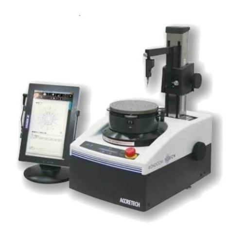 Hordozható körmérő műszer d150 mm-ig